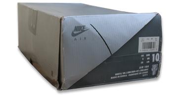 Air 180 Box