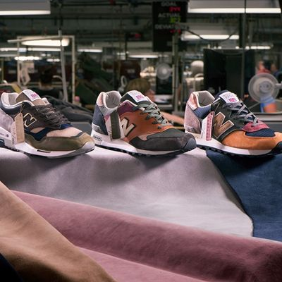 New Balance Surplus Pack Made in UK