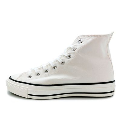 Converse All Star made in Japan 78d293920