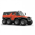 x-trim2-orange-fr