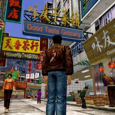 SEGA ha rimasterizzato Shenmue I e II per PS4 e Xbox
